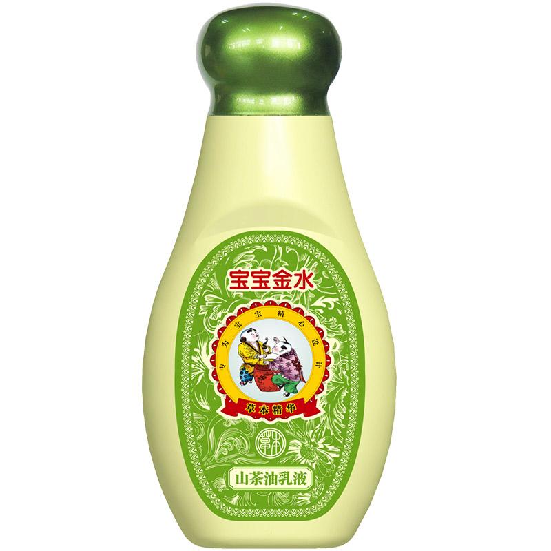 宝宝金水山茶油乳液120ml 婴儿润肤露身体乳 护肤保湿